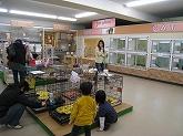 和歌山中之島店